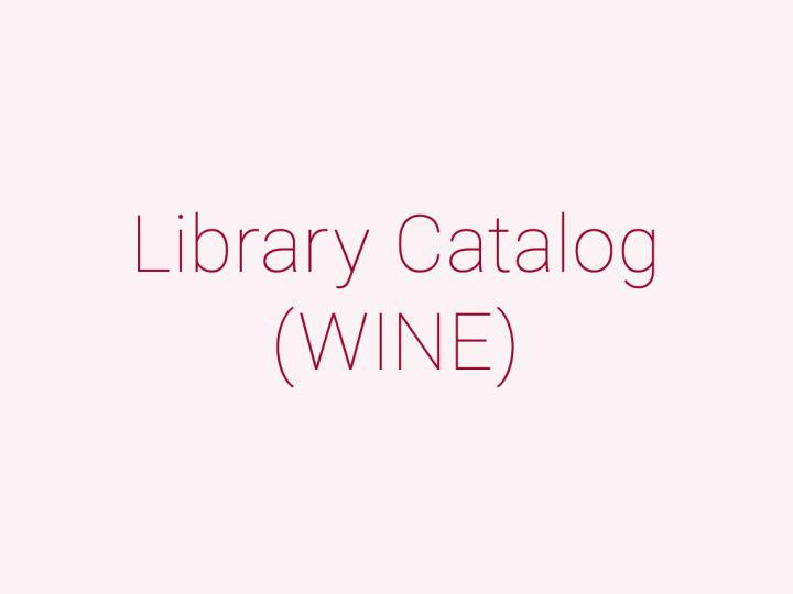 蔵書検索WINE