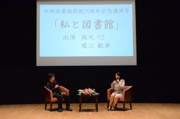 キャプション:(左)堀江敏幸教授(文学学術院)・(右)綿矢りさ氏