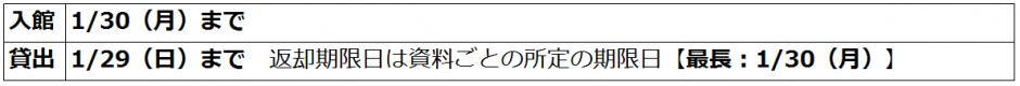201703nihongo_jp