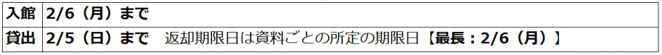 201703sp3_jp