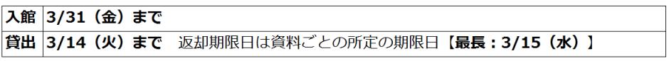 201703kamokuetc_jp