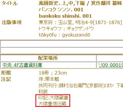 bbn12_06