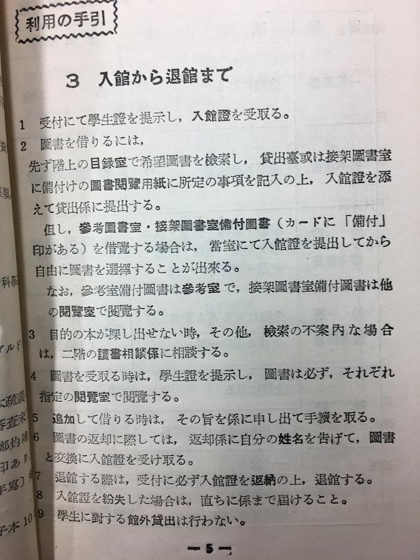 bbn12_12