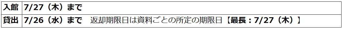 201709_cjl_jp