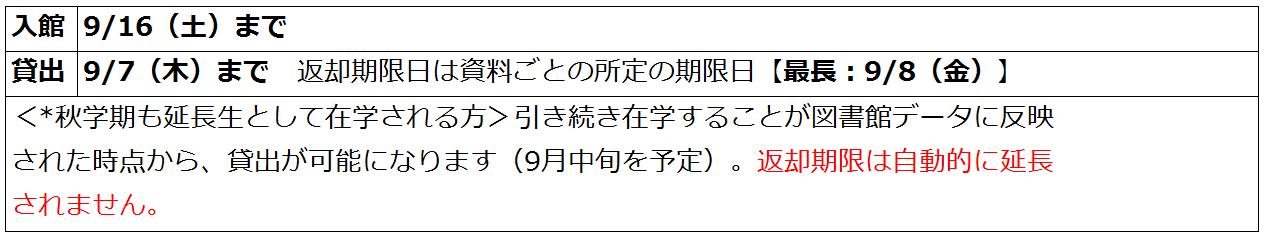 201709_grad_jp
