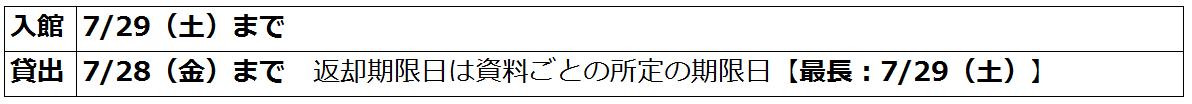 201709_sp3_jp