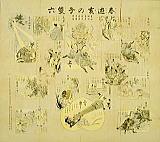春遊亥の子双六<br /> 1枚 幸田露伴案・水野年方画 明治32年(1899)