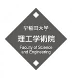 早稲田大学 理工学術院