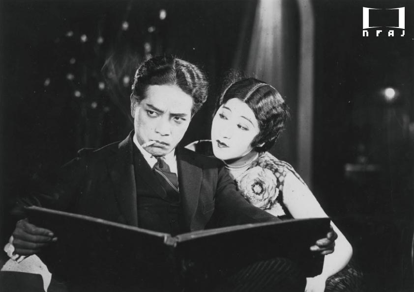 早稲田大学演劇博物館 演劇映像学連携研究拠点 | Collaborative ...