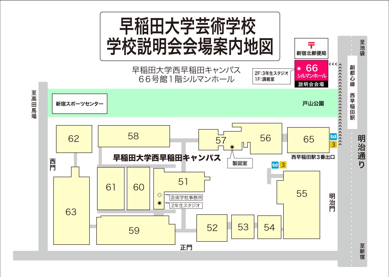 66号館シルマンホール案内図