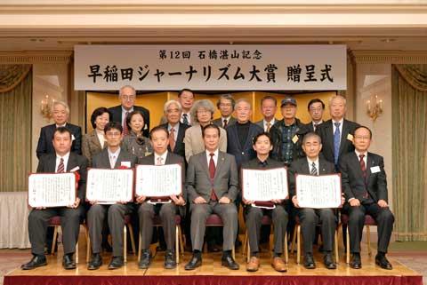 鎌田総長(前列中央)と受賞者、選考委員、清水副総長