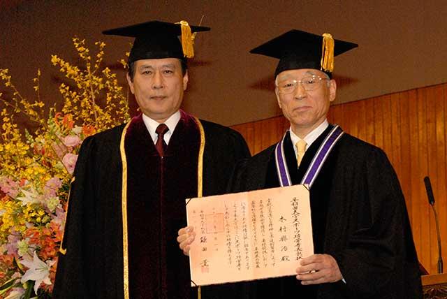 鎌田総長と木村興治氏