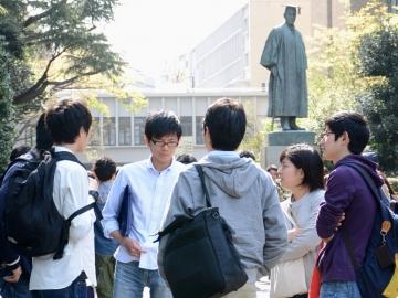 学生に関する情報