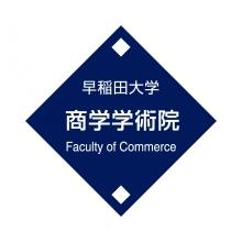 商学学術院