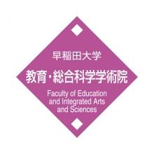 教育・総合科学学術院