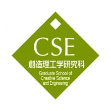 graduate_school_cre_sci