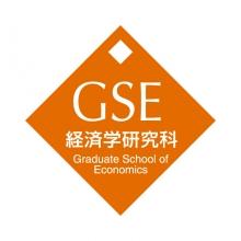 graduate_school_econ