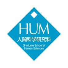 graduate_school_hum_sci