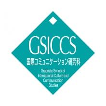 graduate_school_int_com