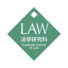 graduate_school_law