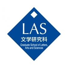 graduate_school_letters
