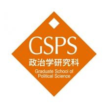 graduate_school_pol_sci