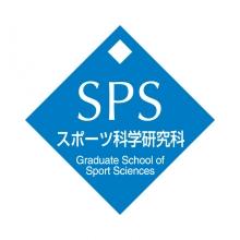 graduate_school_spo_sci