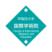 国際学術院