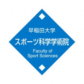 logo_fsps_aca