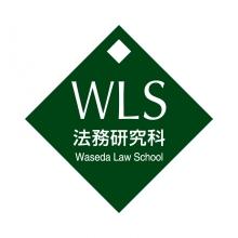 profession_law