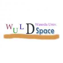 早稲田大学リポジトリ DSpace@Waseda University