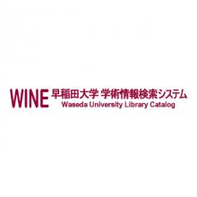 蔵書検索システム WINE