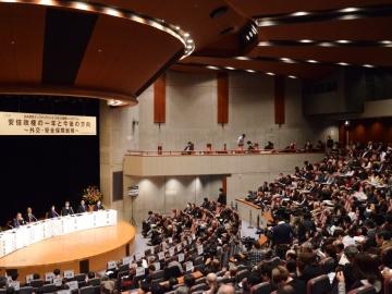 教室の学外貸与と国際会議場利用について
