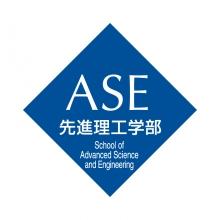 undergraduate_adv_sci