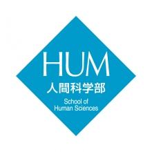 undergraduate_hum_sci
