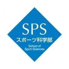 undergraduate_spo_sci