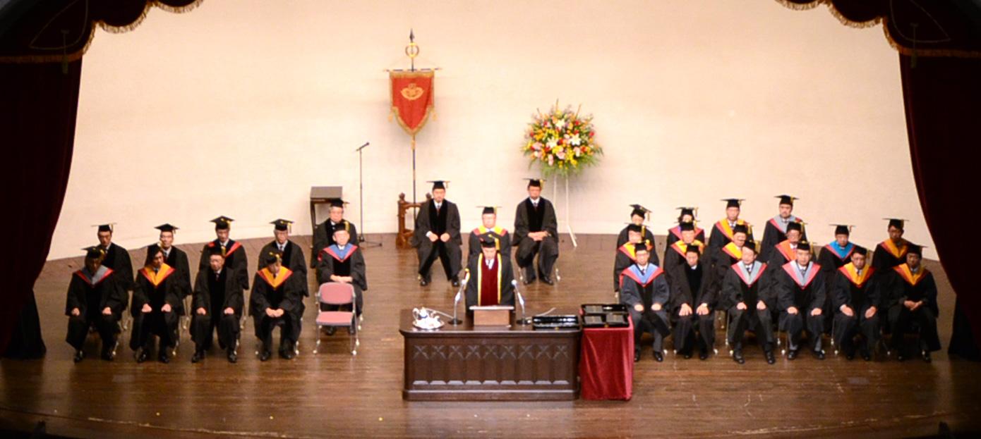 2013年度9月卒業式