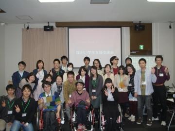 障がい学生支援室1