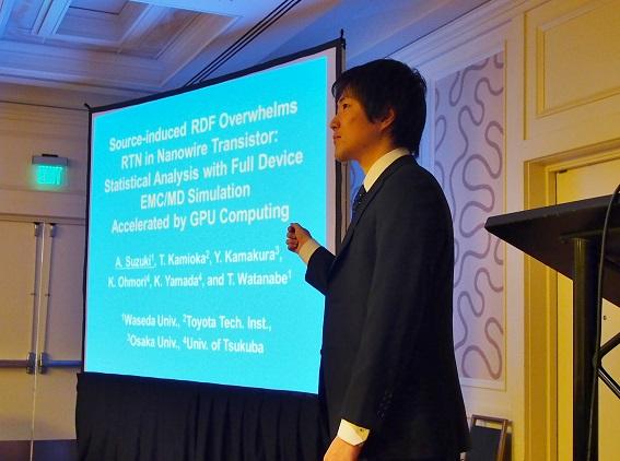米・サンフランシスコで行われら世界最先端の国際会議「IEDM」で発表する鈴木氏