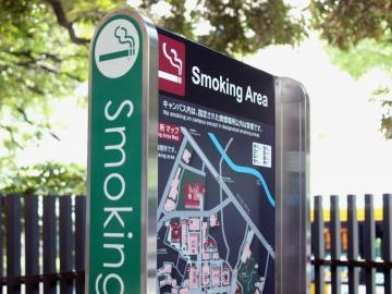 早稲田大学 喫煙所マップ