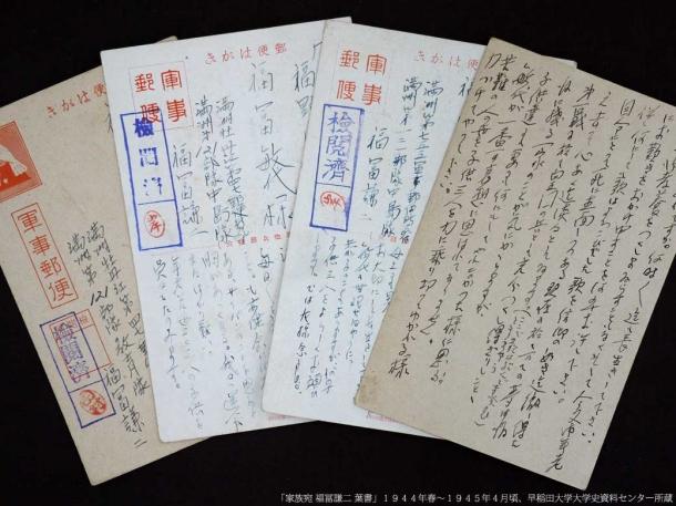 家族宛 福冨謙二 葉書 早稲田大学大学史資料センター所蔵