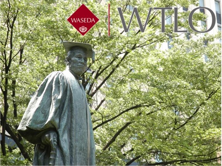 WTLO銅像
