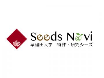 SeedsNavi_logo1140
