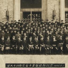 P6_歴史あり_早大ウリ同窓会卒業生送別記念(1936年2月)