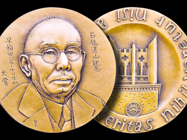 jaward_medal
