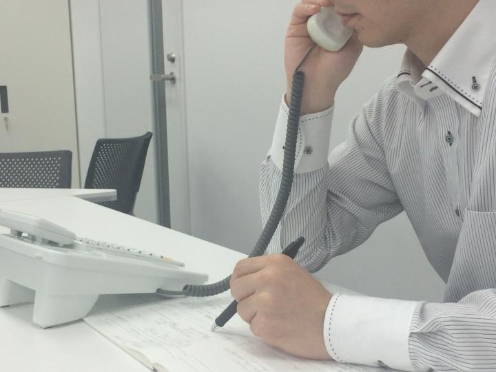 アイキャッチ(事務所からのお知らせ)