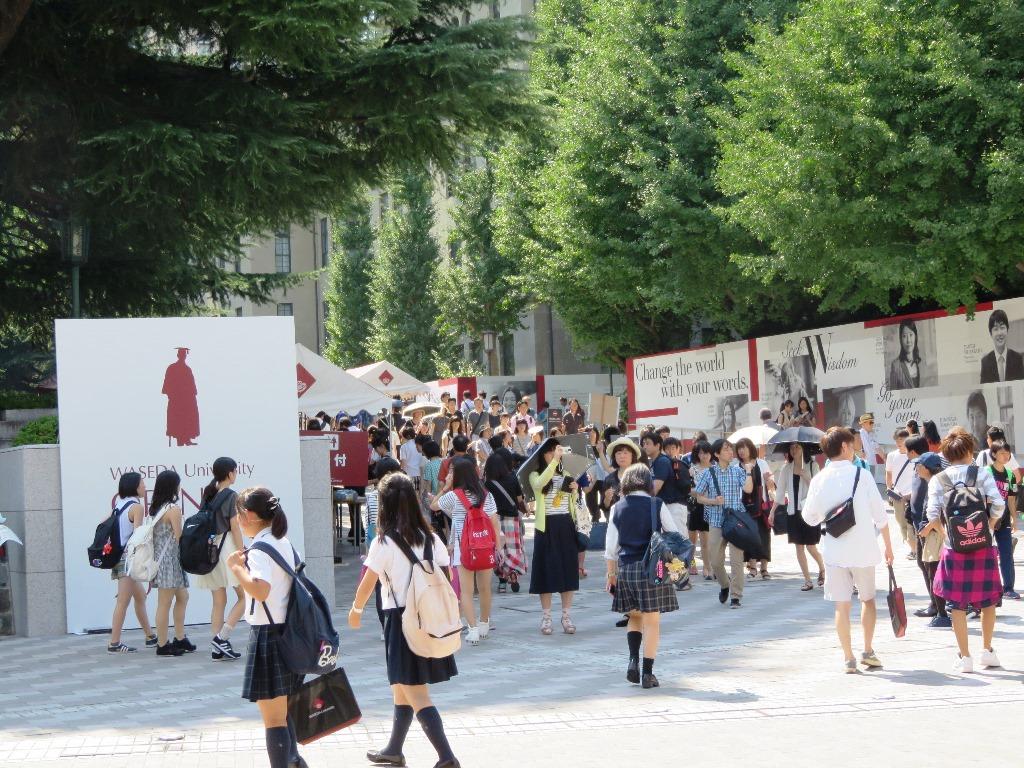 猛暑に負けず早稲田を体感 オープンキャンパス – 早稲田大学