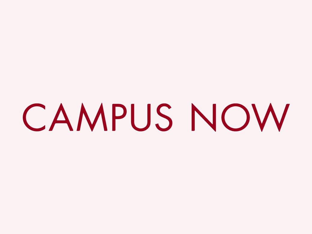 早稲田大学広報 campus now 早稲田大学