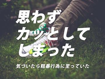 omowazu_katto_eyecatch