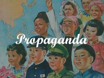 propaganda2_eyecatch